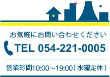 site_tel